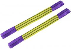 2 Car Recovery Purple Alloy Wheel Soft Link Straps